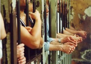 carceri-300x211